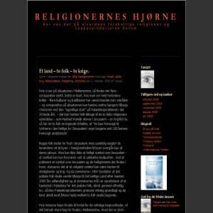 Alverdens religion