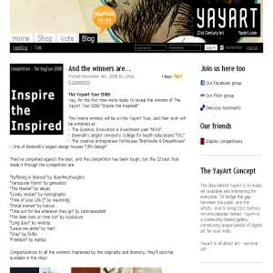 YayArt blog